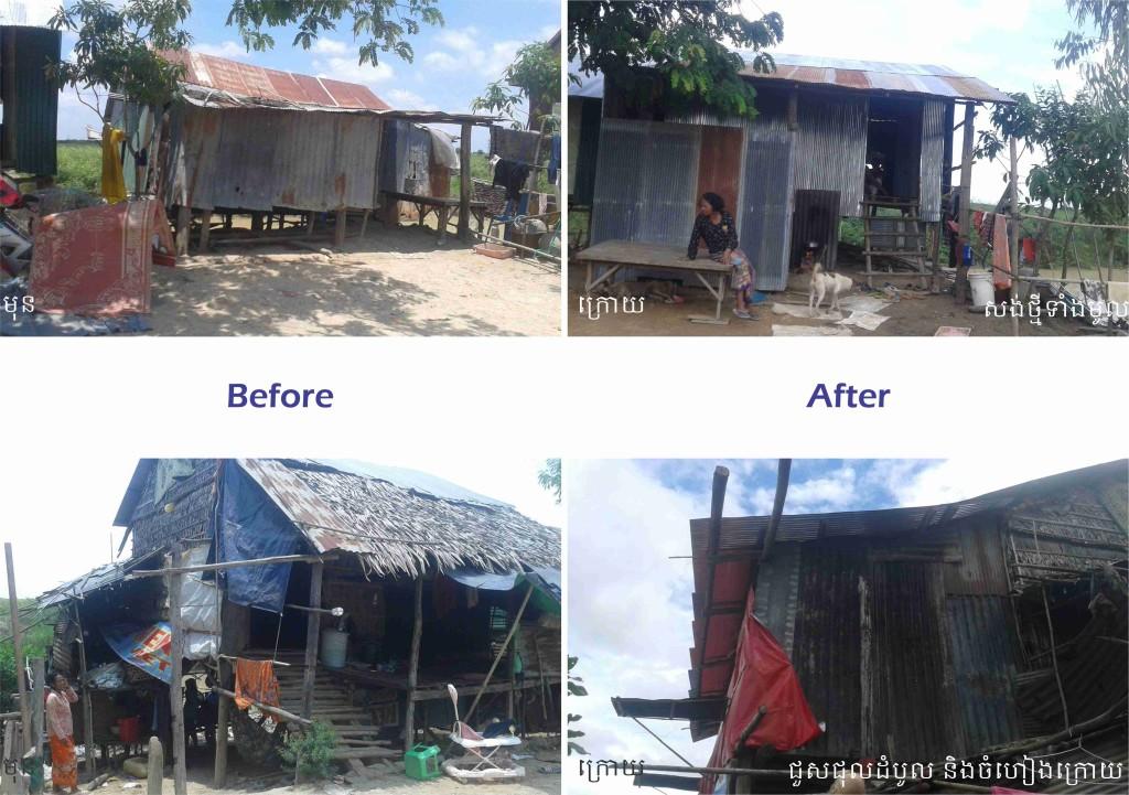 House Repair - 20170515